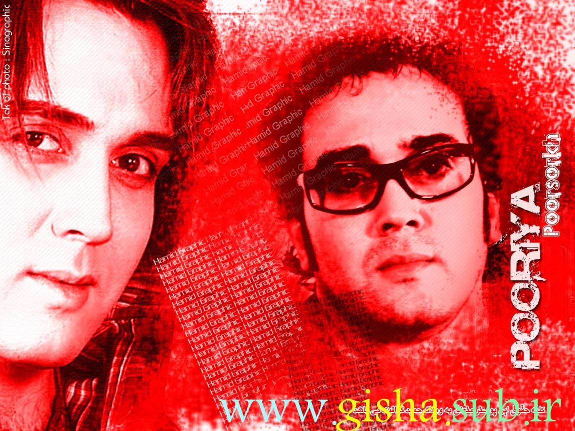 Index of imageaks bazigaran irani pouryag 223k altavistaventures Gallery